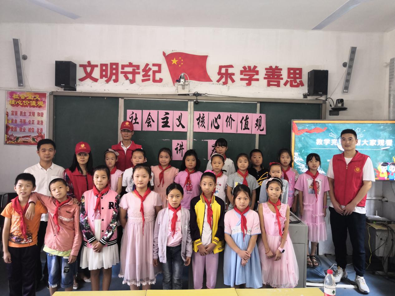 鄂州市临空物流发展服务中心到水月小学开展爱国教育宣讲活动