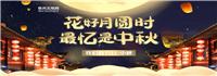 QQ截图20201026135336_副本.png